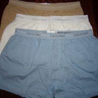 Quels sont les différents types de sous-vêtements pour homme ?